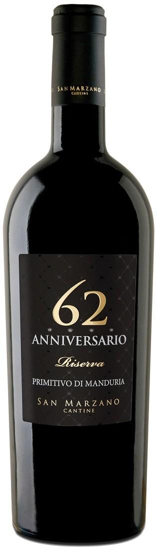cantine_san_marzano_i_migliori_anniversario_62